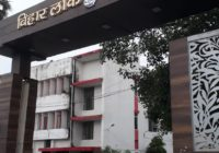 एक दिन पहले वीआएस लिया, दूसरे ही दिन बनाए गए बीपीएससी के सदस्य