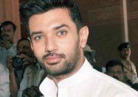 लोजपाः चिराग ने बागी चाचा पशुपति, भाई प्रिंस राज समेत 5 सांसदों को पार्टी से बाहर किया