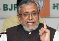 बिहार में वैसे वेट लैंड्स चिन्ह्ति किए जाएं जो पक्षी विहार के रूप में विकसित किए जा सकें: सुशील कुमार मोदी