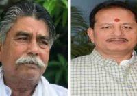 बिहार में पहली बार भाजपा का विधानसभा स्पीकर,विजय कुमार सिन्हा से अवध बिहारी चौधरी हारे