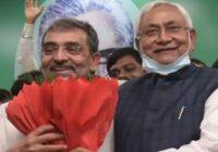 रालोसपा का जदयू में विलय, लव-कुश राजनीति एकजुट होकर यादव राजनीति को जवाब देगी !