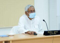 बिहार में लॉकडाउन 10 दिन बढ़ाया, 25 मई तक पाबंदी जारी रहेगी