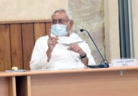 बिहार में ल़ॉकडाउन बढ़ा कर 1 जून तक किया गया, मुख्यमंत्री ने कहा- लॉकडाउन का प्रभाव अच्छा