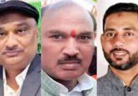 आरजेड ने विप चुनाव में सुनील कुमार सिंह, रामबली सिंह चंद्रवंशी और फारूक शेख को उम्मीदवार बनाया
