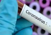 रूस के राष्ट्रपति पुतिन ने कोरोना की वैक्सीन बनाने का किया दावा, अपनी बेटी दी वैक्सीन