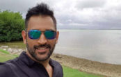 महेन्द्र सिंह धोनी ने अंतरराष्ट्रीय क्रिकेट से लिया सन्यास