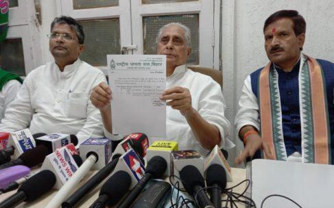 महागठबंधन में दरारः राजद ने उपचुनाव की दोनों सीटों पर अपना ही उम्मीदवार दे दिया